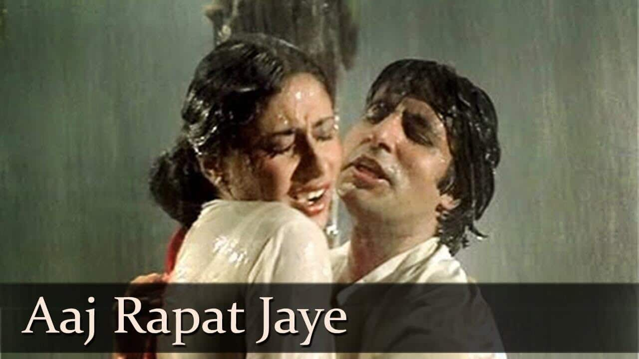 Aaj Rapat Jaye To lyrics & Video: Namak Halal | Kishore ...